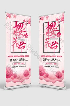 Pink beautiful series cherry blossom festival tourism exhibition stand design#pikbest#templates Cherry Festival, Tourism Day, Cherry Blossom Season, Beautiful Series, Exhibition Stand Design, Festival Posters, Sign Design, Travel Posters, Templates