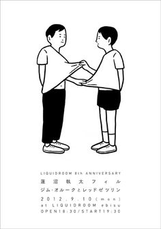 hasunuma&jim , illustration black and white