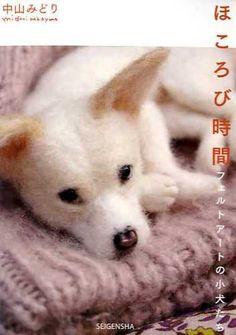 Midori Nakayama's Needle Felting Realistic Dogs Post Card Art Book | eBay