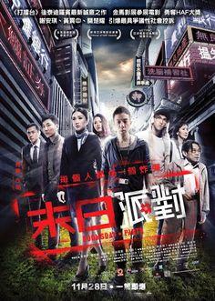 Doomsday Party - Mo ri pai dui (2013)