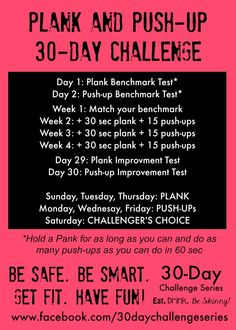 30-Day Plank and Push-Up Challenge! - Eat. Drink & be Skinny! | Eat. Drink & be Skinny!
