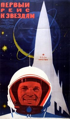 Original Vintage Posters -> Propaganda Posters -> First Flight to Stars Gagarin USSR Vostok Rocket - AntikBar