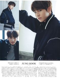 Jungkook | Jeon Jungkook | BTS | Bangtan | Anan Magazine