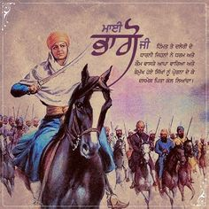 Mai Bhago was a Sikh woman who led Sikh soldiers against the Mughals in 1705. She killed several enemy soldiers on the battlefield, and is considered to be a saint by Sikhs. Remembering the brave Sikh woman who is an inspiration for millions all around the world. #ManjinderSinghSirsa #ShiromaniAkaliDal #punjab