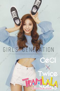 Teamlala 韓国TWICE 音楽銀行 平井もも ツウィセーター演出ダンス制服 黄・青2色対応可能