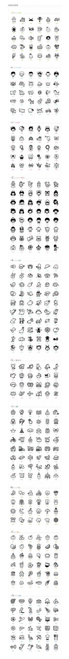 [주문제작]도장대추목미니 타원 모티브 - 디자인아지트, 7,000원, 스탬프, 주문제작스탬프