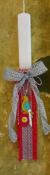 Otra Mirada Easter Crafts, Four Square, Christmas Ornaments, Holiday Decor, Home Decor, Xmas Ornaments, Decoration Home, Christmas Jewelry, Christmas Ornament