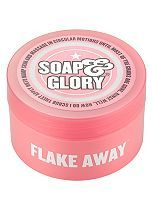 Soap & Glory Travel Size Flake Away™ Body Scrub 50ml