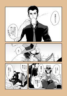 Lupin The Third, Manga, Artist, Anime, Movies, Movie Posters, Fictional Characters, Films, Manga Anime