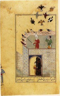 Jeune roi jouant avec des colombes sur la terrasse d'un palais Helâli, Le roi et le derviche (Châh va darvich) Tabriz (Iran), vers 1540-1545. Papier, 39 f., 20,5 x 13,5 cm.