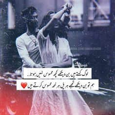 urdu quotes It is just a literary movement that shows its effect in the century that emerged in … Urdu Quotes, Poetry Quotes In Urdu, Love Quotes In Urdu, Urdu Love Words, Qoutes About Love, Love Poetry Urdu, Cute Love Quotes, Love Quotes For Her, Soulmate Love Quotes