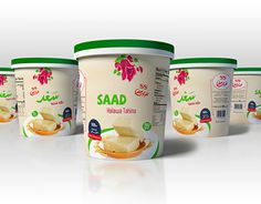 New Packaging For Saad Halawa