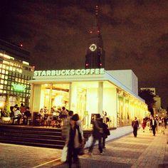 Southern Terrace Starbucks, Shinjuku Tokyo