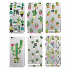 2016 Fashion Cute Cactus Vintage Floral Flower Chic Soft Phone Case Cover Coque For iPhone 7Plus 6Plus 7 6 6S 5 5S SE 5C 4 4S(China (Mainland))