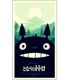 """My Neighbor Totoro - Variant Poster by Olly Moss. 20""""x36"""" screen print. Hand numbered. Edition of 170. Printed by D&L Screenprinting. LOVE it! But sold out :("""