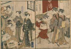 風呂で丸見え?「ざくろ口」、江戸の知恵がスゴすぎる | 歴史人コラム
