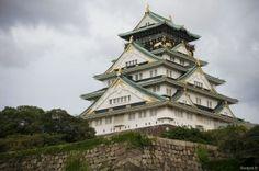 Résumer le Japon en une phrase