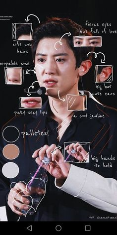 Study your anatomy // exo