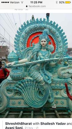 Saraswati Murti, Durga Ji, Saraswati Goddess, Krishna Temple, Krishna Art, Durga Maa Pictures, Saraswati Statue, Hindu Deities, Hinduism