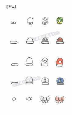 cute christmas's doodles Kawaii Drawings, Doodle Drawings, Easy Drawings, Doodle Art, Kawaii Doodles, Cute Doodles, Christmas Doodles, Christmas Art, Winter Christmas