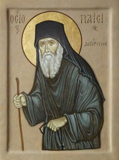 St Paisios the Athonite Orthodox Catholic, Orthodox Christianity, Byzantine Icons, Byzantine Art, Art Icon, Orthodox Icons, Sacred Art, Christian Art, Religious Art