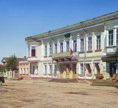 Photos by Sergey Prokudin-Gorsky. Hotel of A. G. Barskov (formerly of Fedukhin-Pozharskii). Russia, Tver province, Torzhok town, 1910