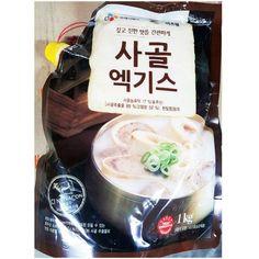 Itswell Beef Extract Powder Korean Beef Soup, Gourmet Recipes, Powder, Food, Face Powder, Essen, Meals, Yemek, Eten