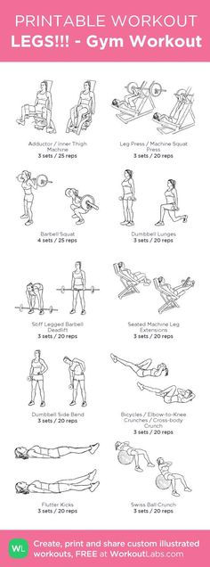 LEGS!!! - Gym Workout – my custom workout created at WorkoutLabs.com • Click through to download as printable PDF! #customworkout