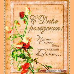 James Dean Kunstkarte//Postcard