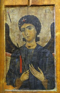Gabriel the Archangel Century: XI-XII Storage Location: Museum of History and Ethnography of Svaneti, Georgia Size: unknown