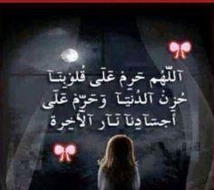 Outlook.com - dojajeddah@hotmail.com