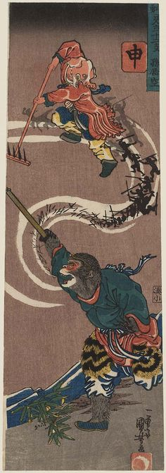 Monkey (Saru): Sun Wugong (Songokû), from the series Heroes Representing the Twelve Animals of the Zodiac (Buyû mitate jûnishi) Japanese about 1840 (Tenpô 11) Artist Utagawa Kuniyoshi (Japanese, 1797–1861), Publisher Minatoya Kohei (Japanese) DIMENSIONS Chûtanzaku; 35.7 x 12.4 cm (14 1/16 x 4 7/8 in.) Currently at the MFA ACCESSION NUMBER 11.16578 MEDIUM OR TECHNIQUE Woodblock print (nishiki-e); ink and color on paper