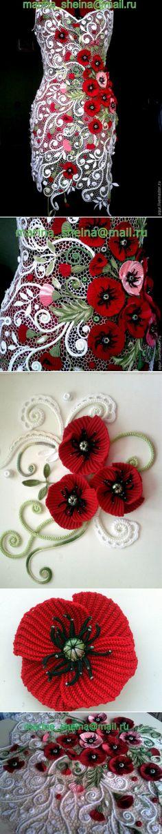Платье 'Букет России' от Marina Sheina