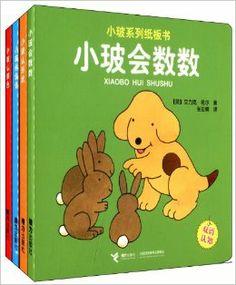 Spots First Books (Set of 4 Board Books, Bilingual Chinese/english) (Spots): Eric Hill: 9787544826860: Amazon.com: Books