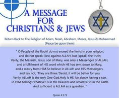 jesus in islam   ... of Mary – The Messiah – The Christ – An Islamic Perspective