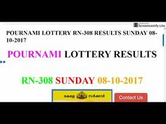 POURNAMI LOTTERY RN-308 RESULTS SUNDAY 08-10-2017 https://www.keralalotteryresult.online/ - (More info on: https://1-W-W.COM/lottery/pournami-lottery-rn-308-results-sunday-08-10-2017-httpswww-keralalotteryresult-online/)