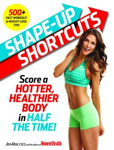 This is our favorite new health and fitness book on the market right now with feasible tips for women on the go!   Want to check it out? There is a fabulous prize pack that you could win including a signed copy of the book and a customized workout from Women's Health. You don't want to miss out on this giveaway!