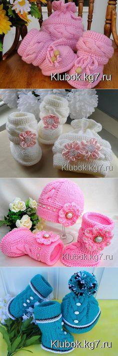 ОЧЕНЬ НАРЯДНЫЕ ПИНЕТКИ-БОТИНОЧКИ ДЛЯ МАЛЫШЕЙ | Клубок | Вязание---1 | Постила Crochet Boot Socks, Knitted Booties, Crochet Baby Shoes, Baby Booties, Knitted Hats, Baby Knitting Patterns, Hand Knitting, Crochet Crafts, Knit Crochet