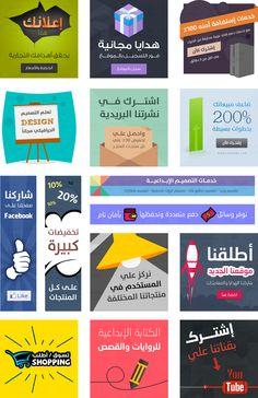 Facebook Banners Pinterest Banners Banner Template And Template - Facebook ad design template