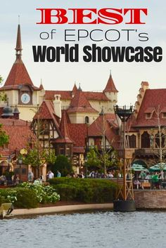If you are looking for a great way to experience other cultures while at Disney World, you need to check out Epcot's World Showcase. via @disneyinsider
