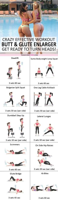 Repin and share if this workout gave you a massive booty! Read the post for all the info!