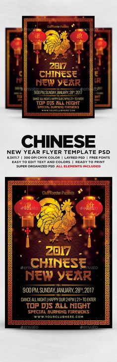 Chinese New Year Poster Template Click to customize Chinese - new year poster template