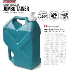リライアンス ジャンボテナー ウォーター コンテナ RELIANCE JUMBO TAINER WATER CONTAINER 7G / 26.5L | OUTPUT LIFE | plywood(プライウッド)