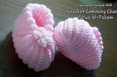 Learn how to make this adorable crochet baby booties! These booties make a heartfelt gift for your newborn niece and nephews or any cute child in your life! Baby Booties Free Pattern, Booties Crochet, Crochet Baby Shoes, Crochet Baby Booties, Crochet Beanie, Crochet Hats, Knitted Baby, Crochet Dolls, Free Crochet