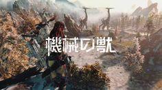 PS4  presents「GO! GO! LINEUP! RAKUGO!」#banvox #春風亭一之輔