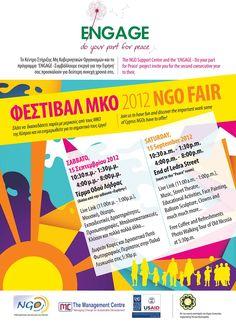 NGO FAIR 2012