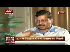 Arvind Kejriwal's Latest Interview on News Nation..2016