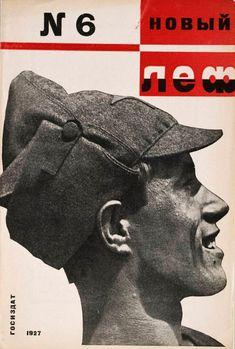 Обложка журнала «Новый ЛЕФ», № 6, 1927 год
