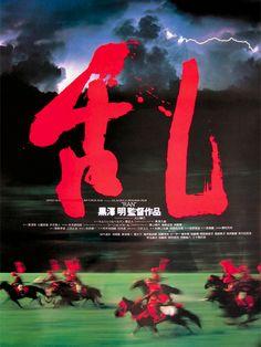 Ran, Akira Kurosawa