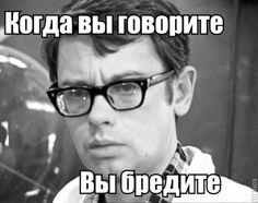 Shurik as an Russian meme